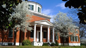 Barnard Observatory houses the Southern Foodways Alliance, a nonprofit institute of the Center for the Study of Southern Culture.