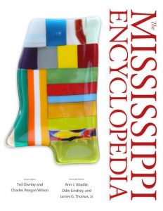 MS Encyclopedia