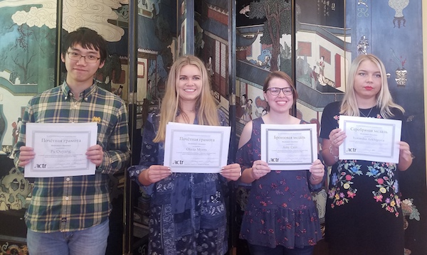 University of Mississippi students won medals in the 2018 American Council of Teachers of Russian essay contest for college students